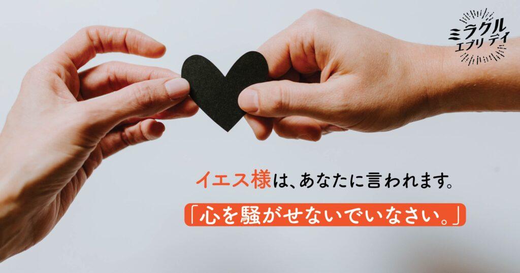 AMED_image_1.10