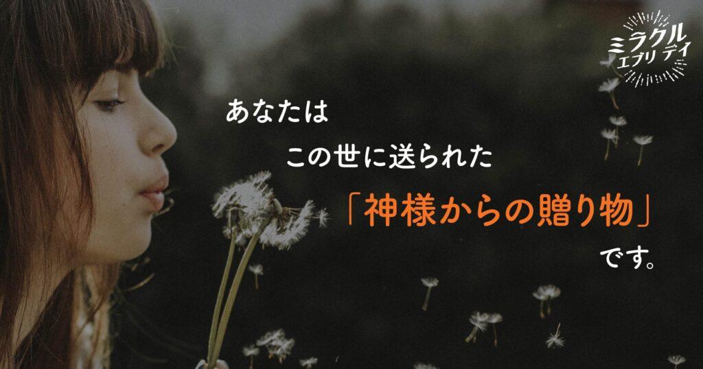 AMED_image_1.12