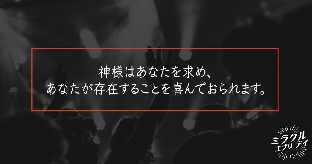 AMED_image_1.13