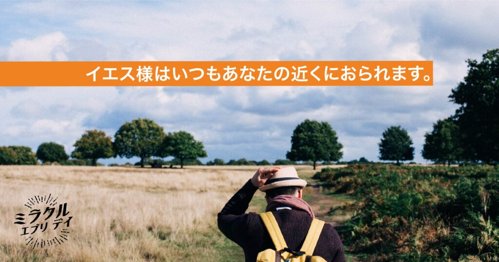 AMED_image_1.2