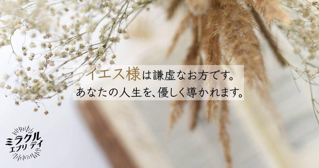 AMED_image_1.9_(3)-01