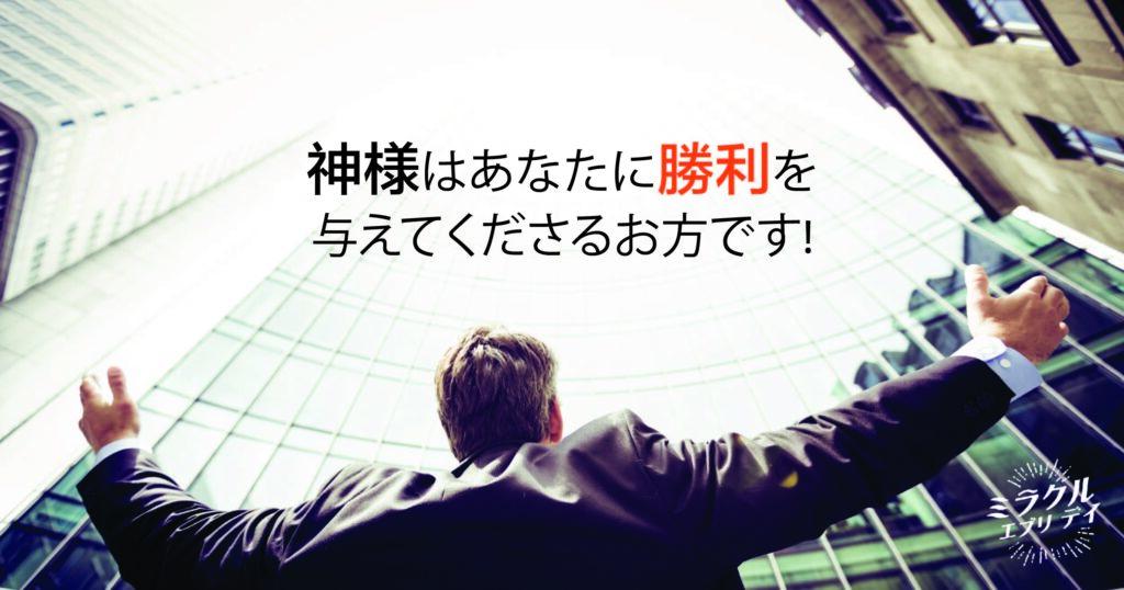 AMED_image_6.1
