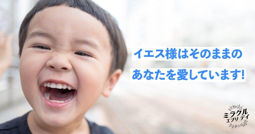 AMED_image_6.30