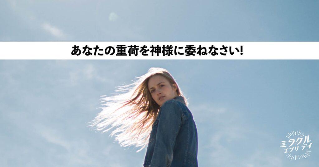 AMED_image_6.6