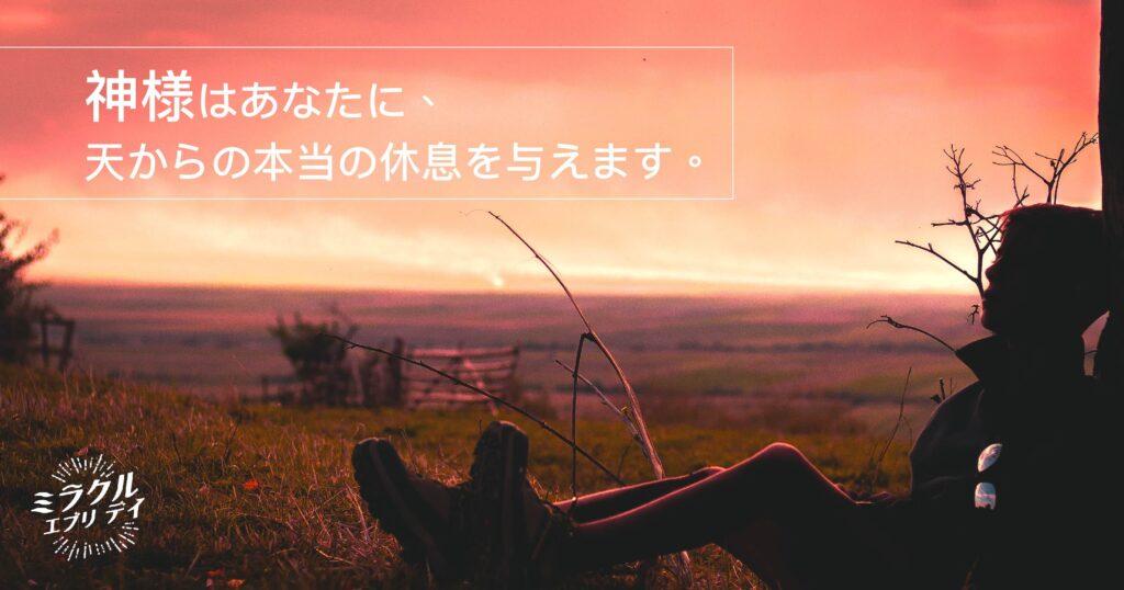 AMED_image_7.10