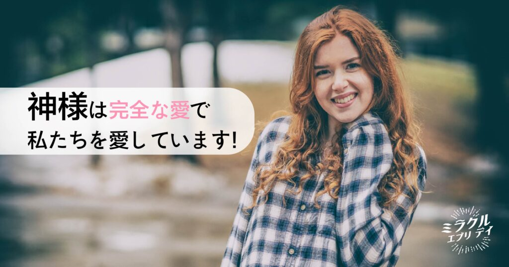 AMED_image_7.12