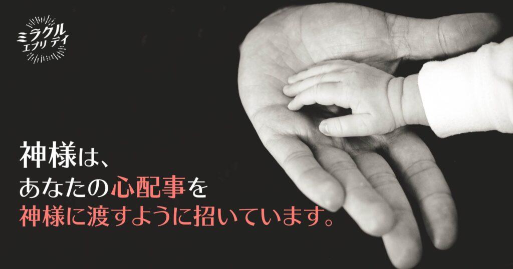 AMED_image_7.14