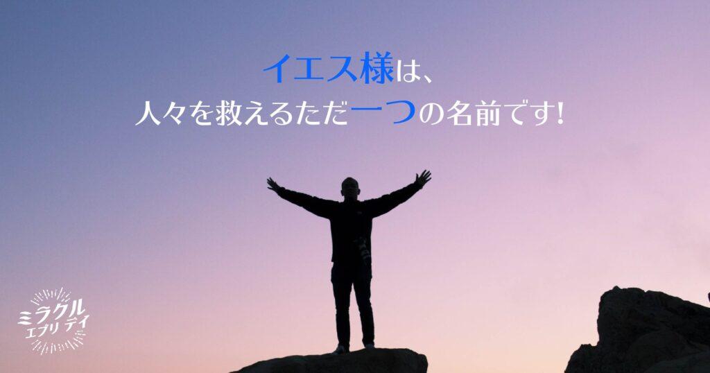 AMED_image_7.18