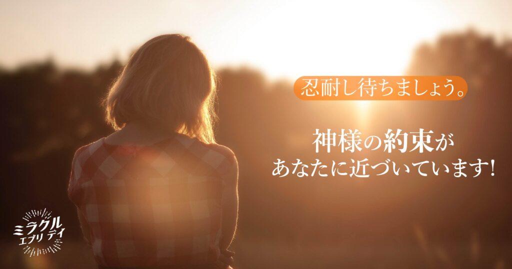AMED_image_7.30