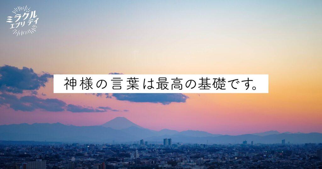 AMED_image_7.5