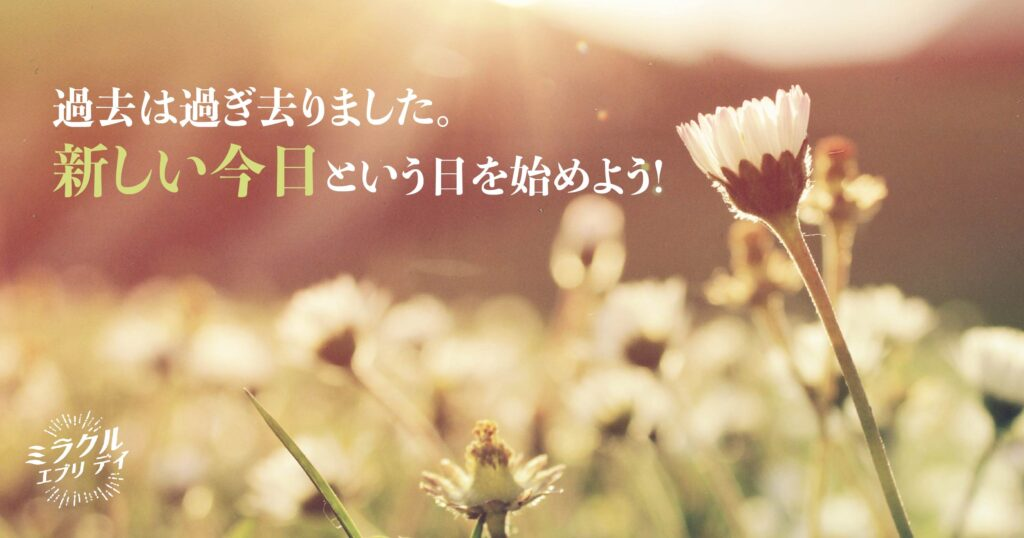 AMED_image_7.7