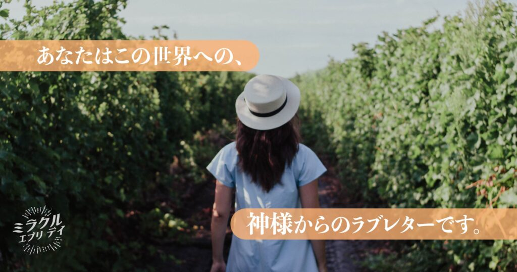 AMED_image_8.2