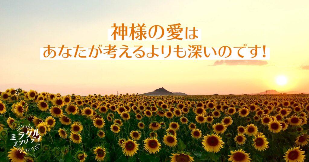 AMED_image_8.31