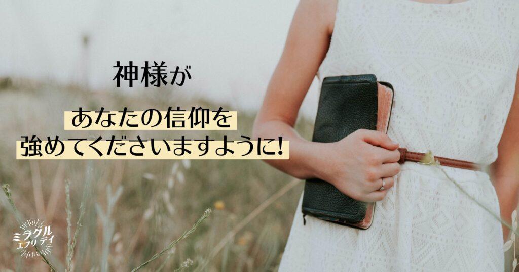 AMED_image_9.15