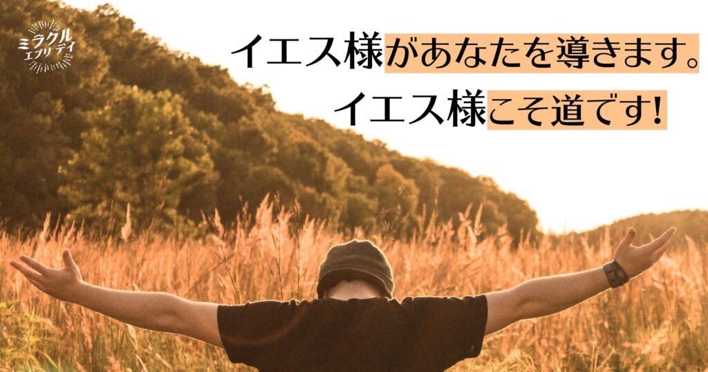 AMED_image_10.15