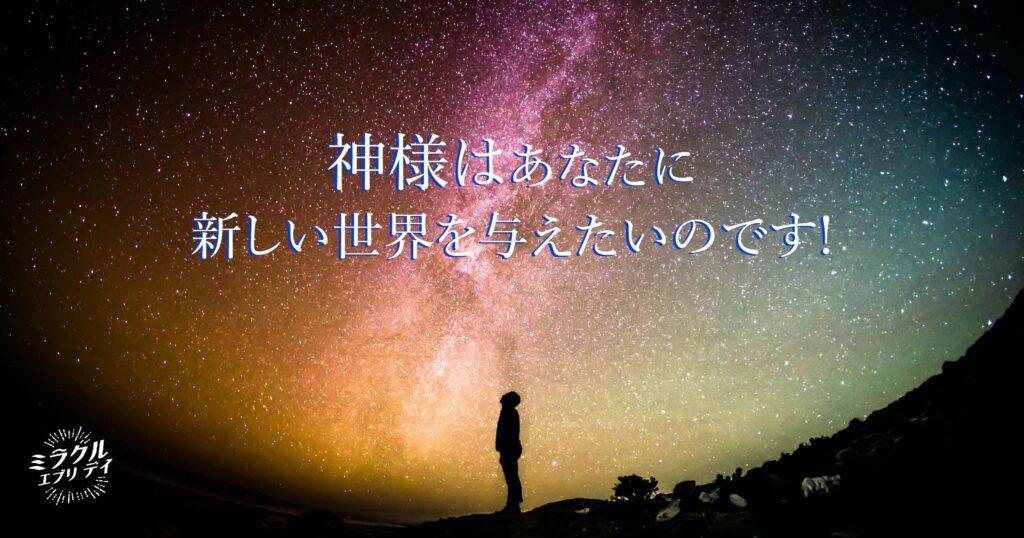 AMED_image_10.16