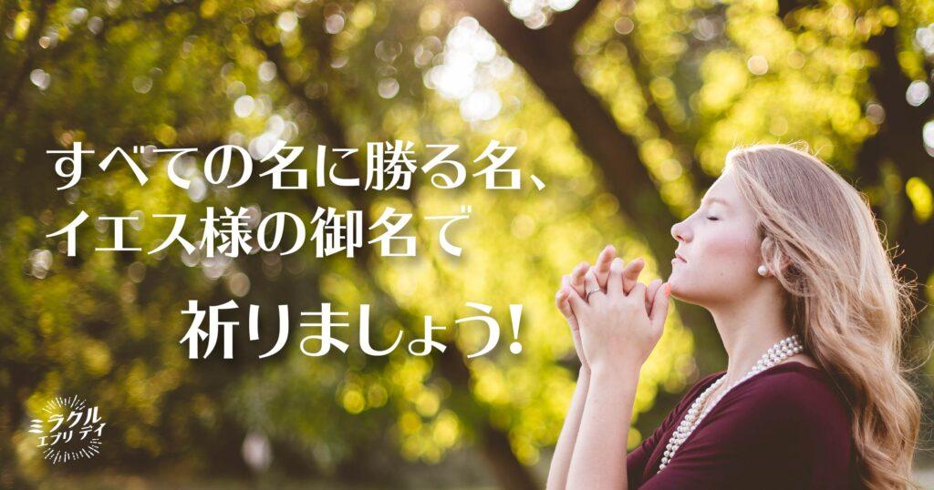 AMED_image_11.12