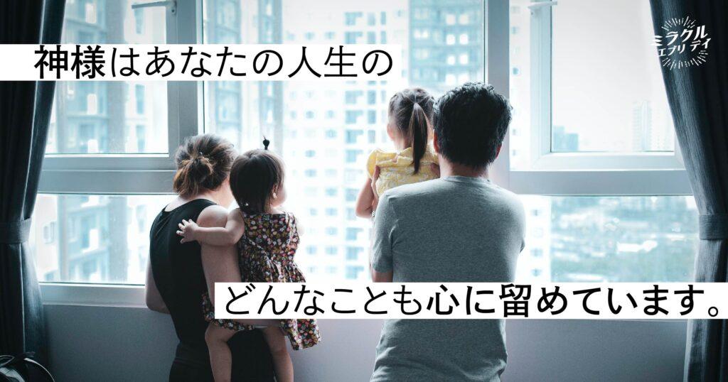 AMED_image_11.16