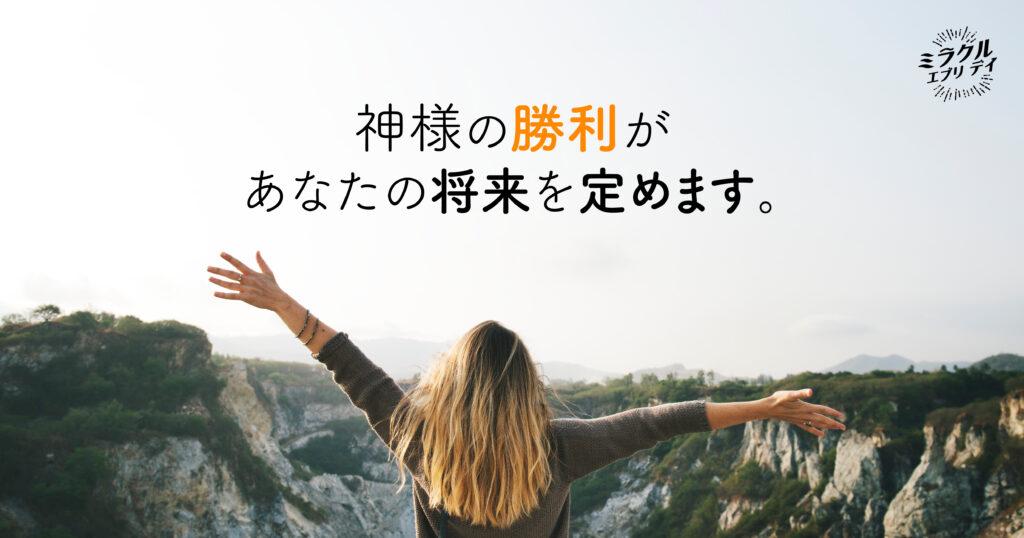 AMED_image_15.10