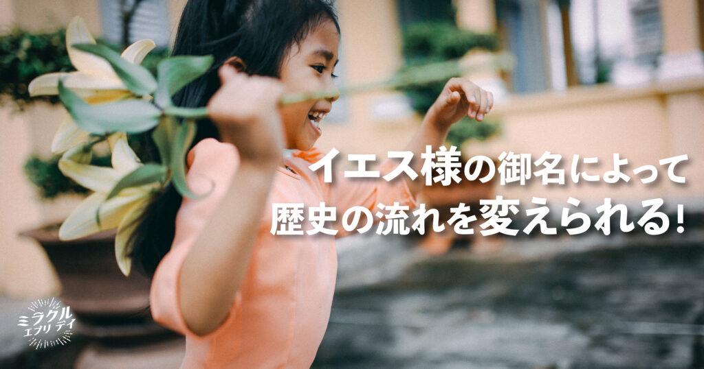AMED_image_15.11