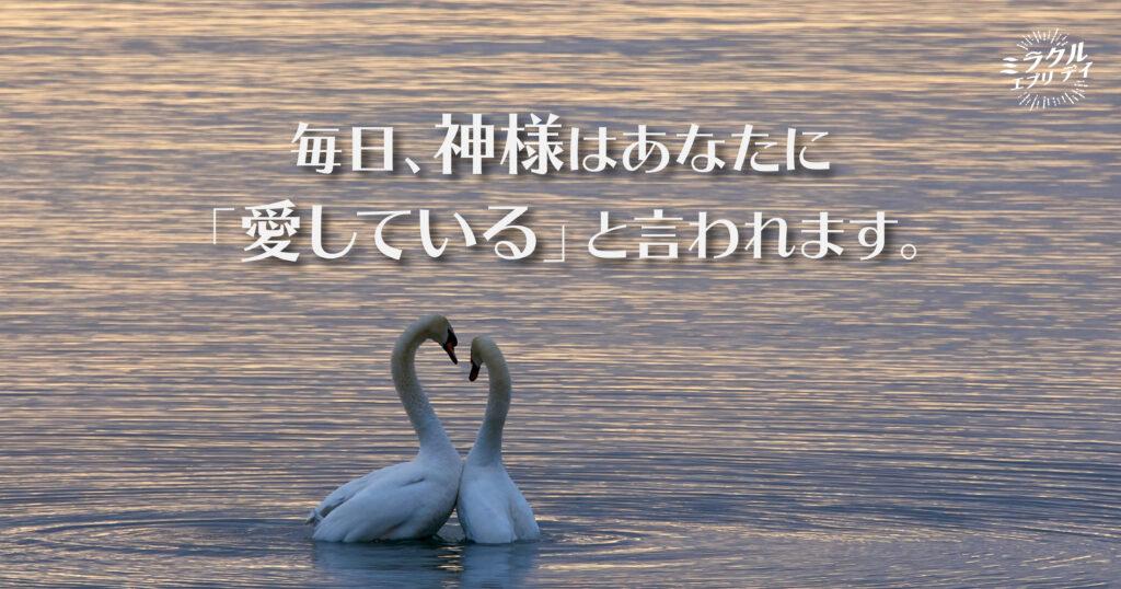 AMED_image_15.14