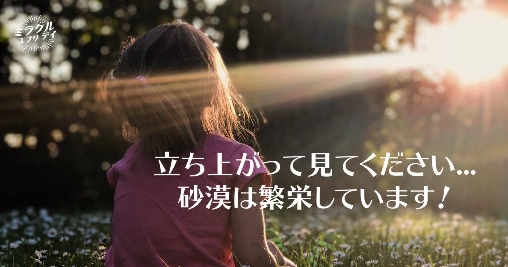 AMED_image_15.15