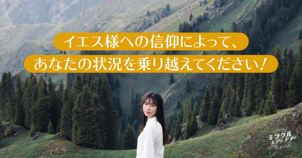 AMED_image_15.19