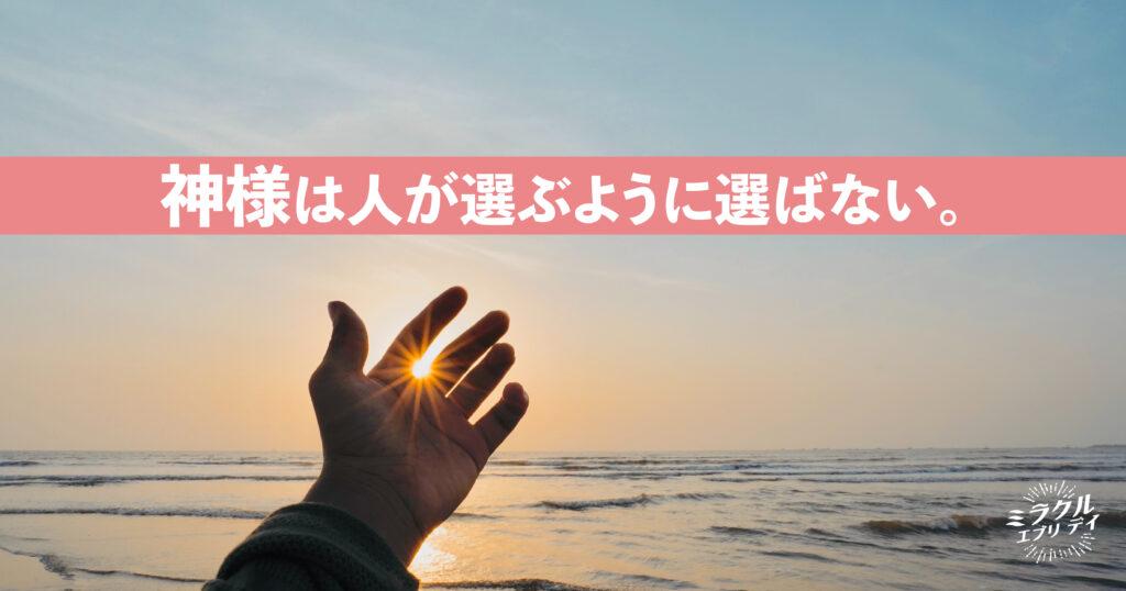 AMED_image_15.23