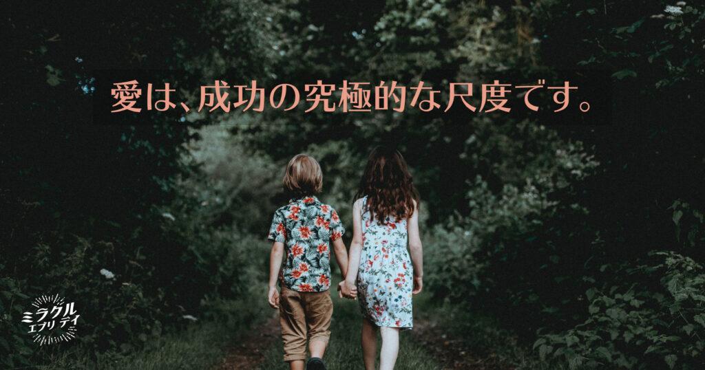 AMED_image_15.28