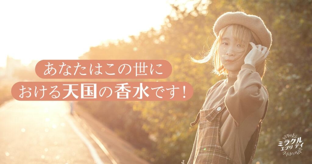AMED_image_15.6