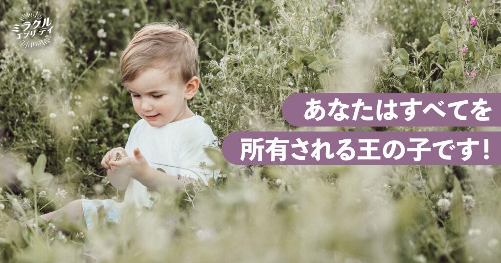 AMED_image_16.4