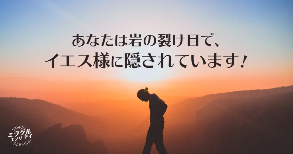 AMED_image_16.7