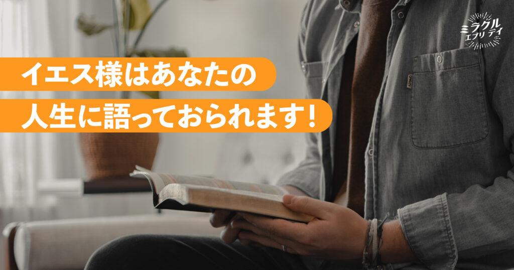 AMED_image_16.9