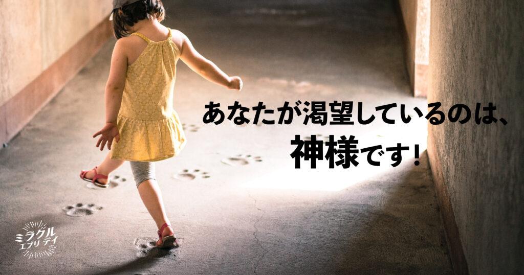 AMED_image_16.10