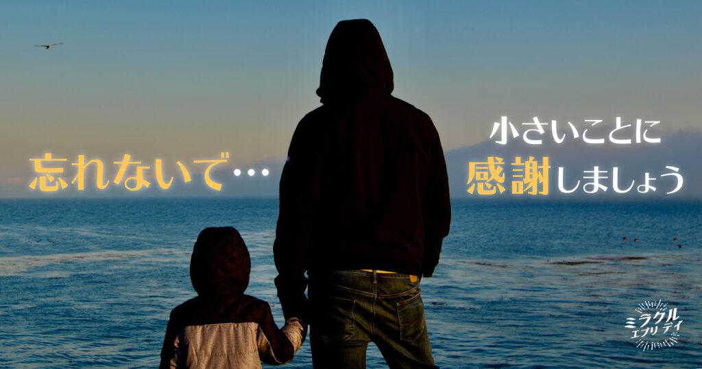 AMED_image_16.11_1-01