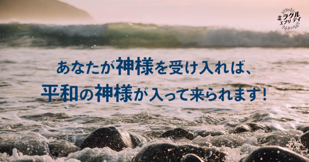 AMED_image_16.13
