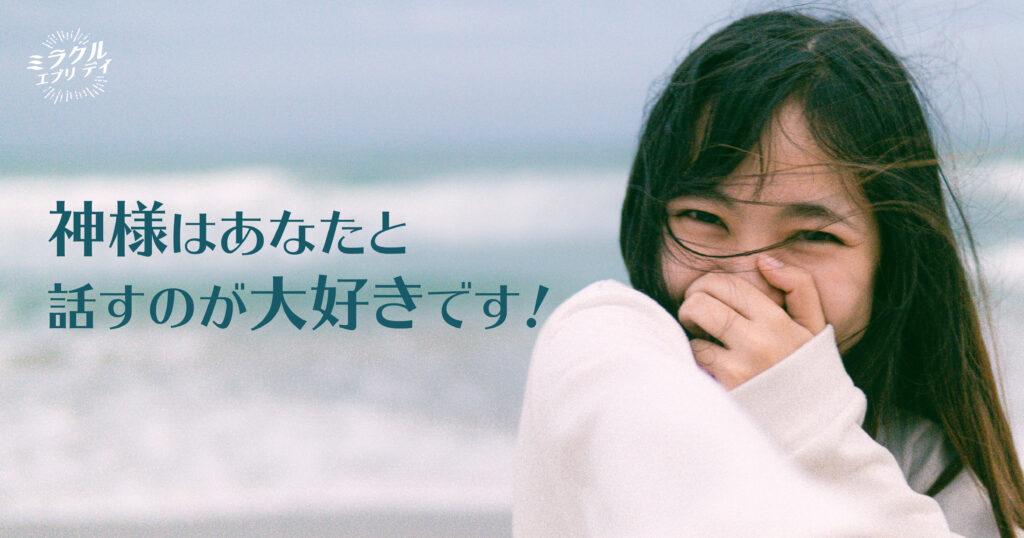 AMED_image_17.11