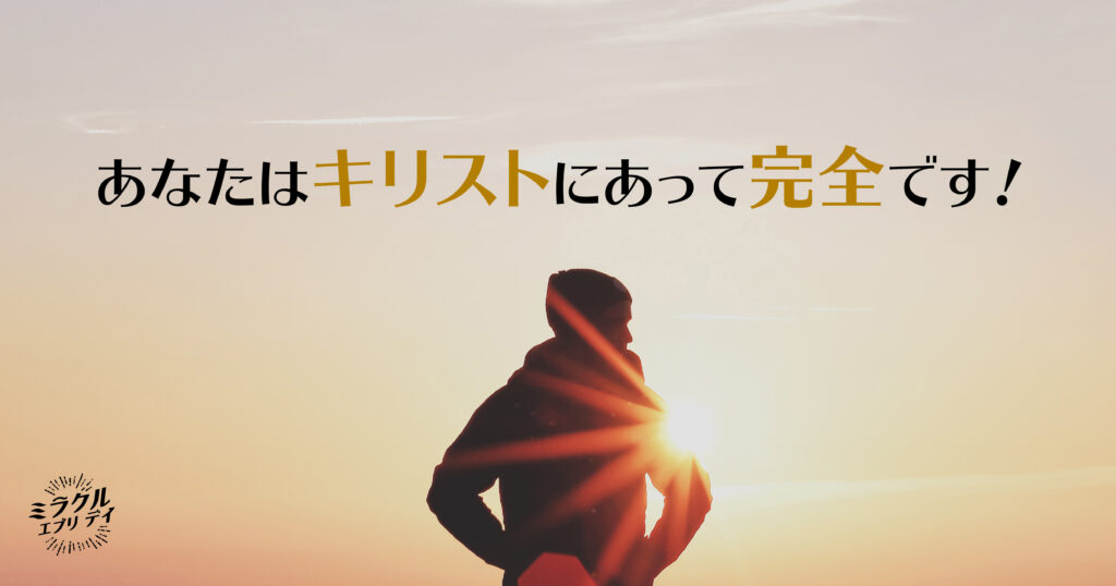 AMED_image_17.6