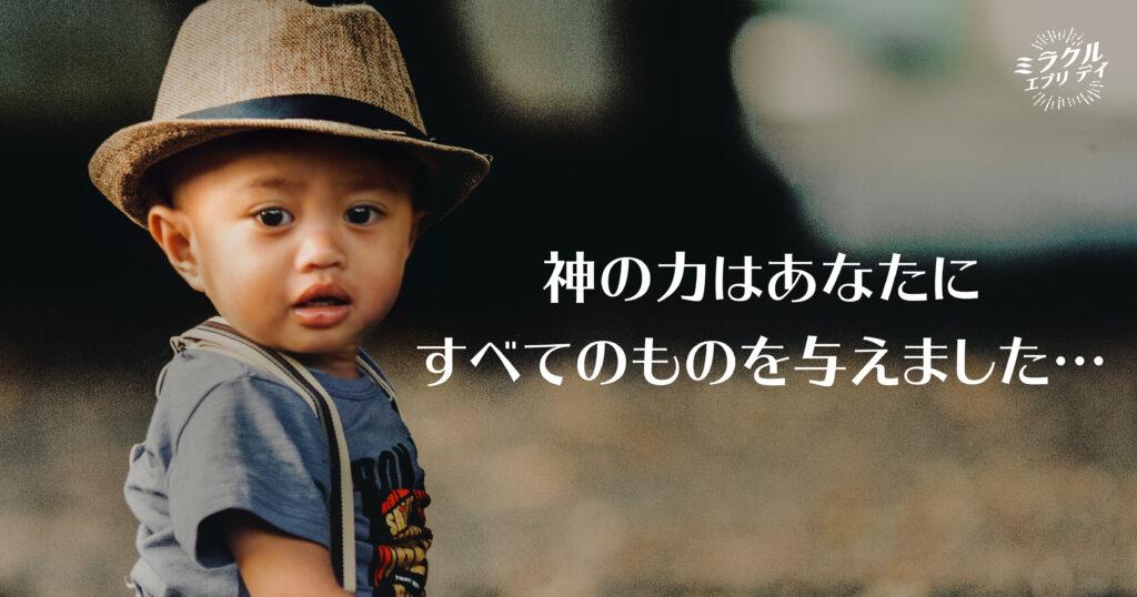 AMED_image_18.10