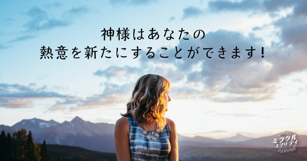 AMED_image_19.1