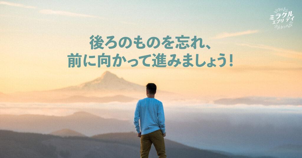 AMED_image_19.4