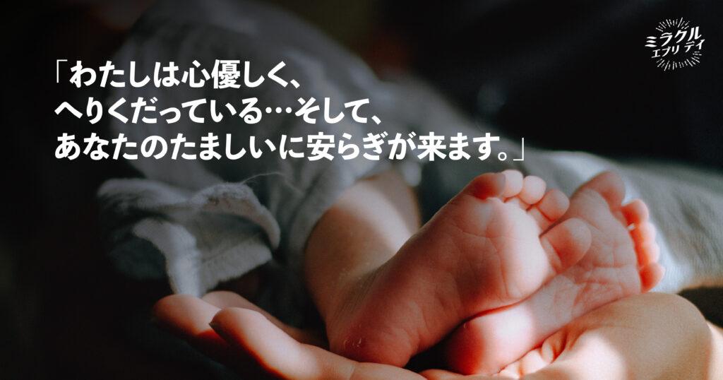 AMED_image_19.10