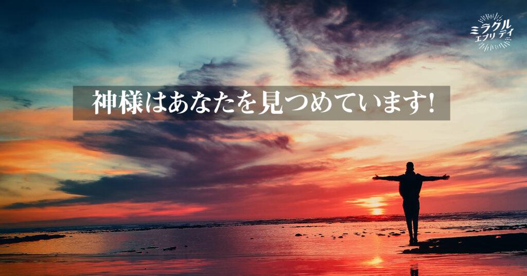 AMED_image_19.11
