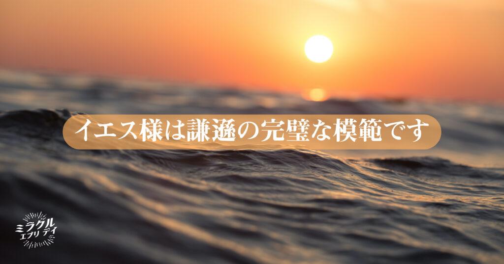 AMED_image_19.14