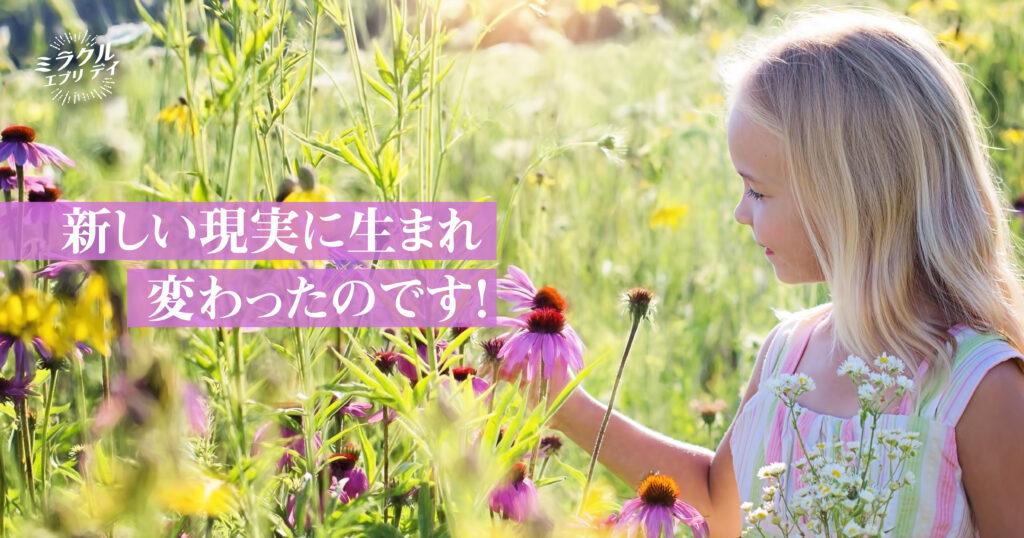 AMED_image_19.15