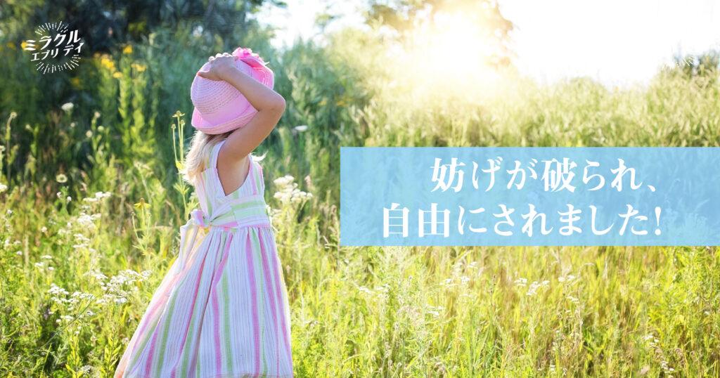 AMED_image_19.16