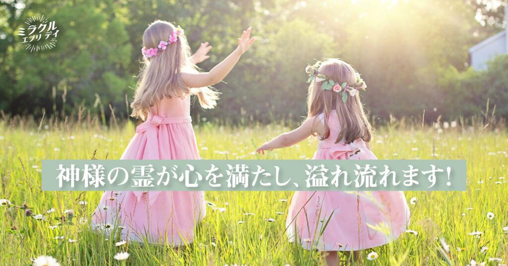 AMED_image_19.19