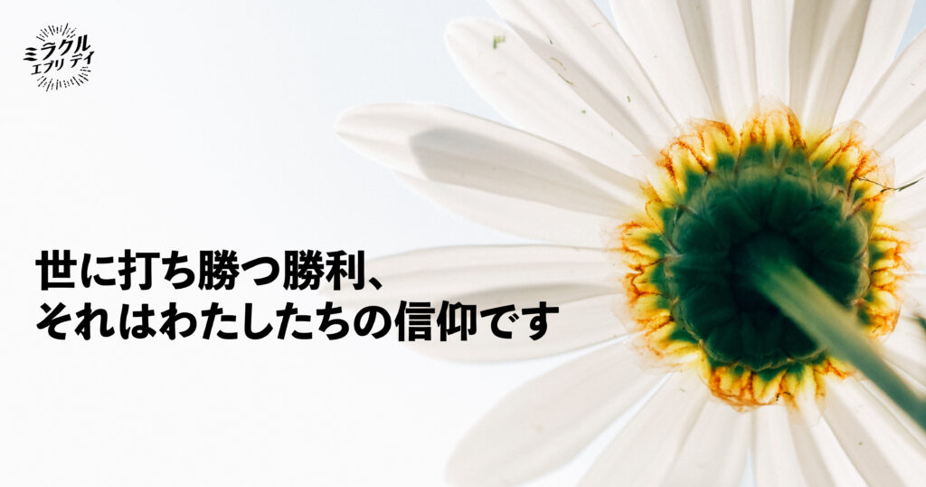 AMED_image_19.20