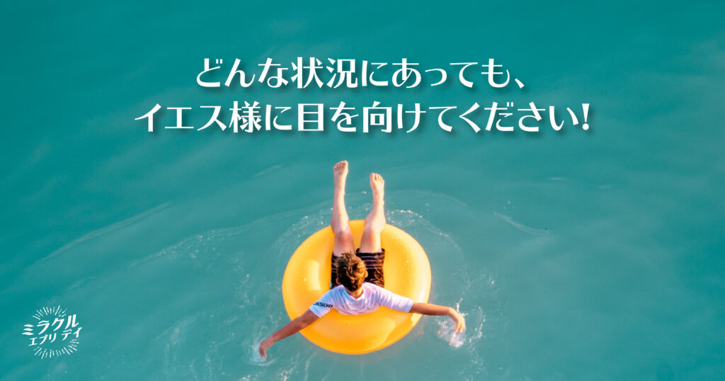 AMED_image_19.21