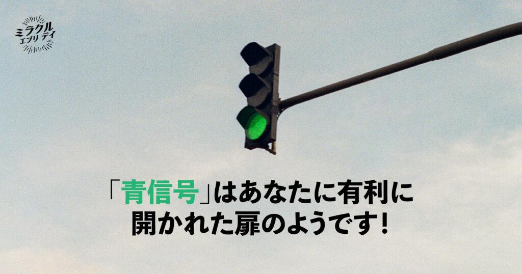 AMED_image_19.7